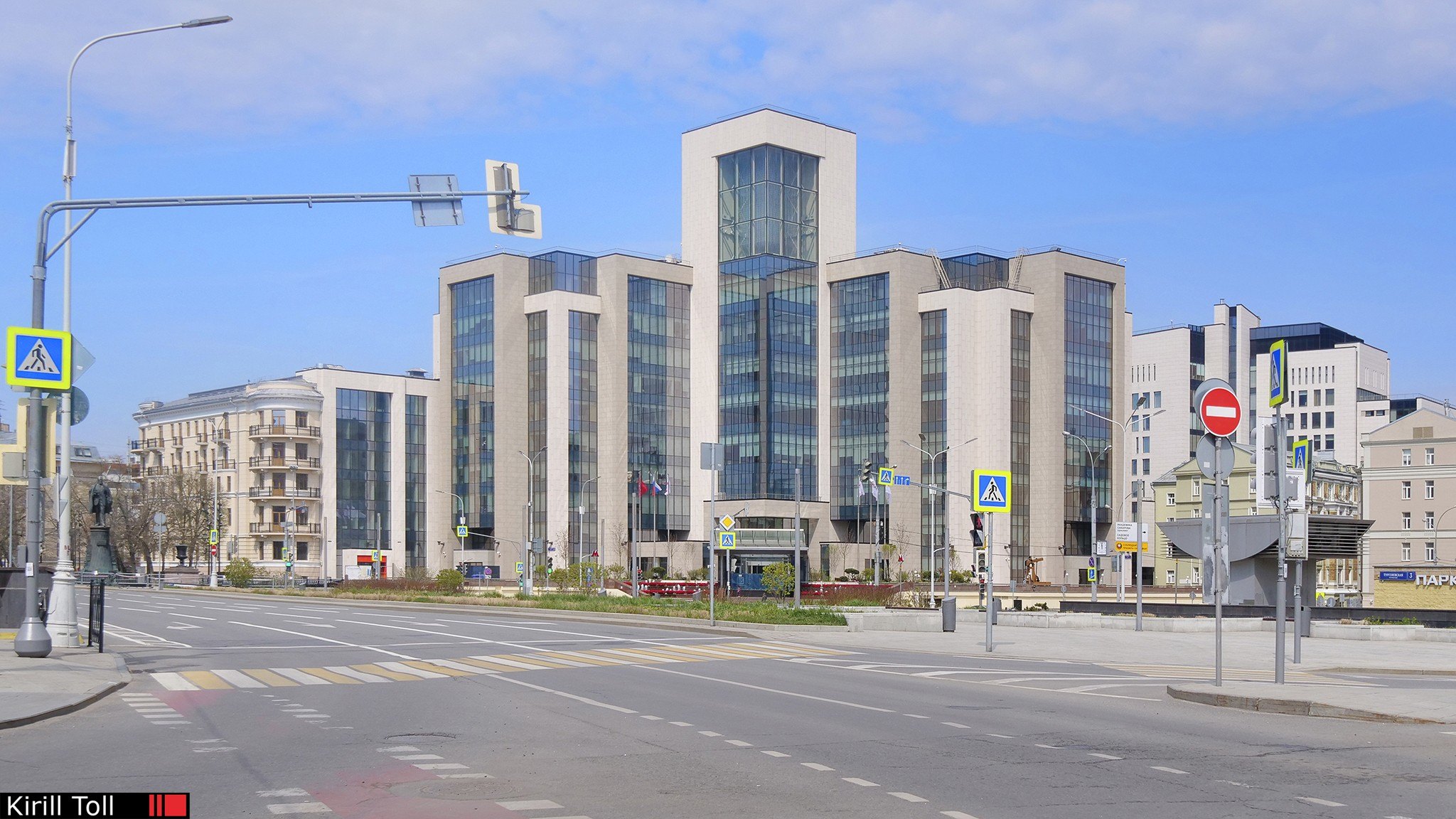 The-administrative-building-of-the-company-Lukoil