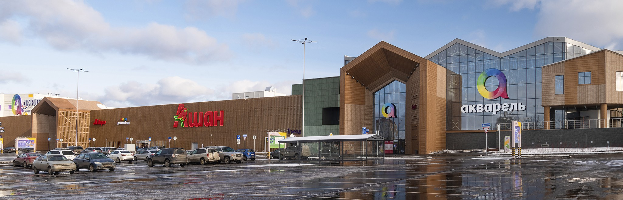 professional photos of a shopping mall in Moscow