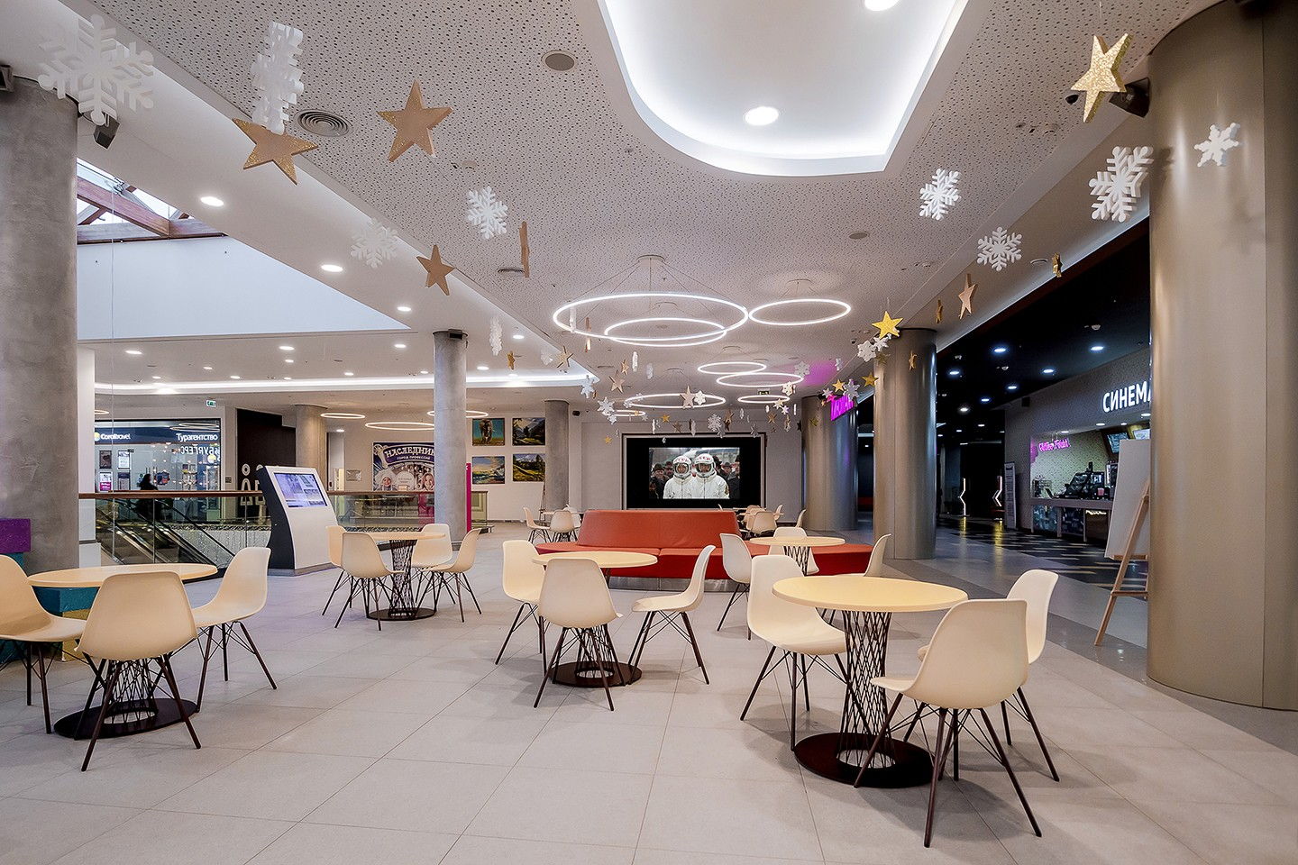 Cinema in a shopping mall. interior photography of real estate in Moscow