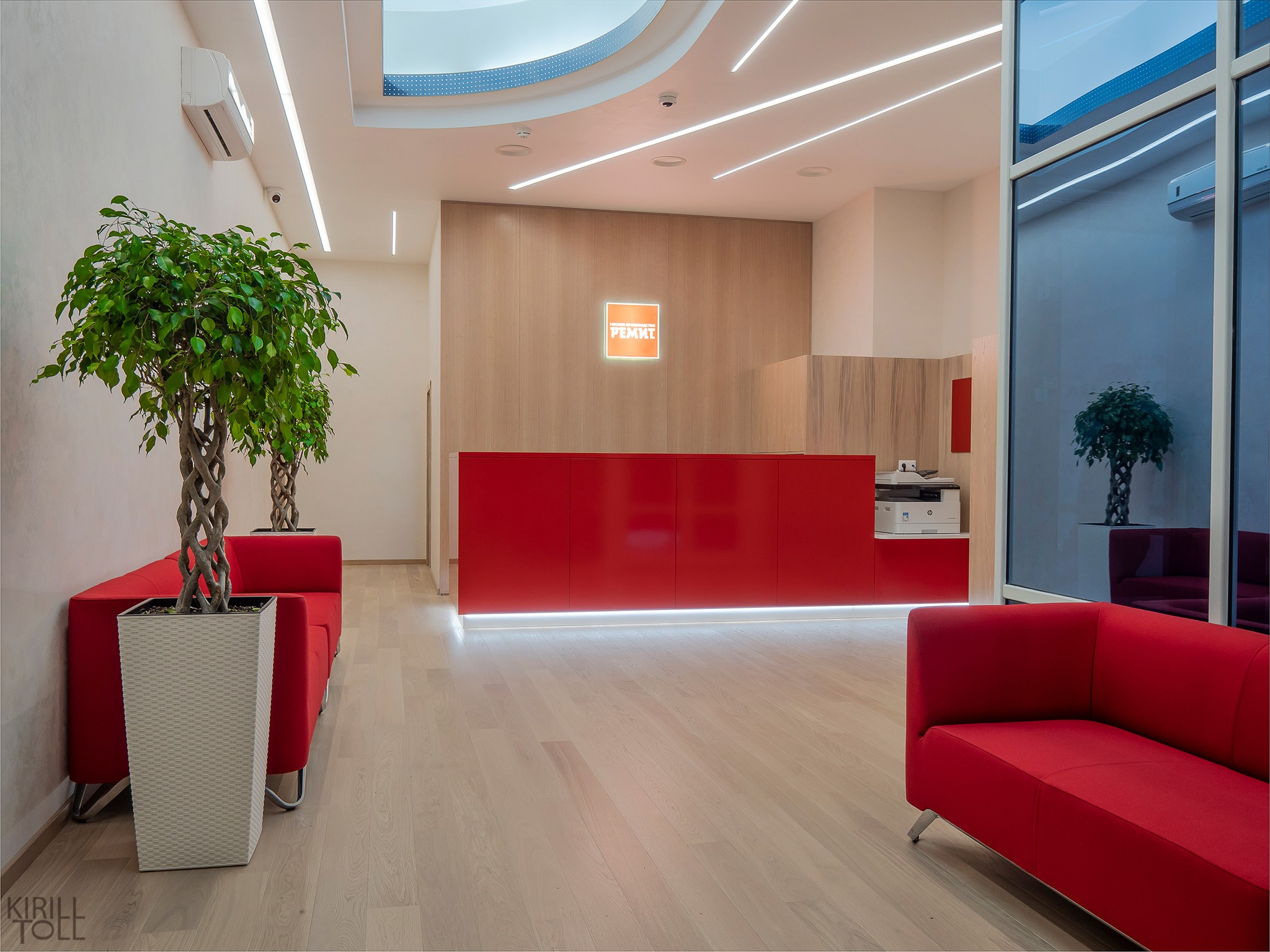 Furniture in the interior of the office. Professional photo Kirill Toll