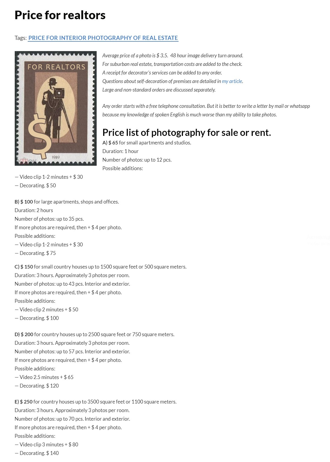 Price for interior photography of real estate for realtors and real estate owners