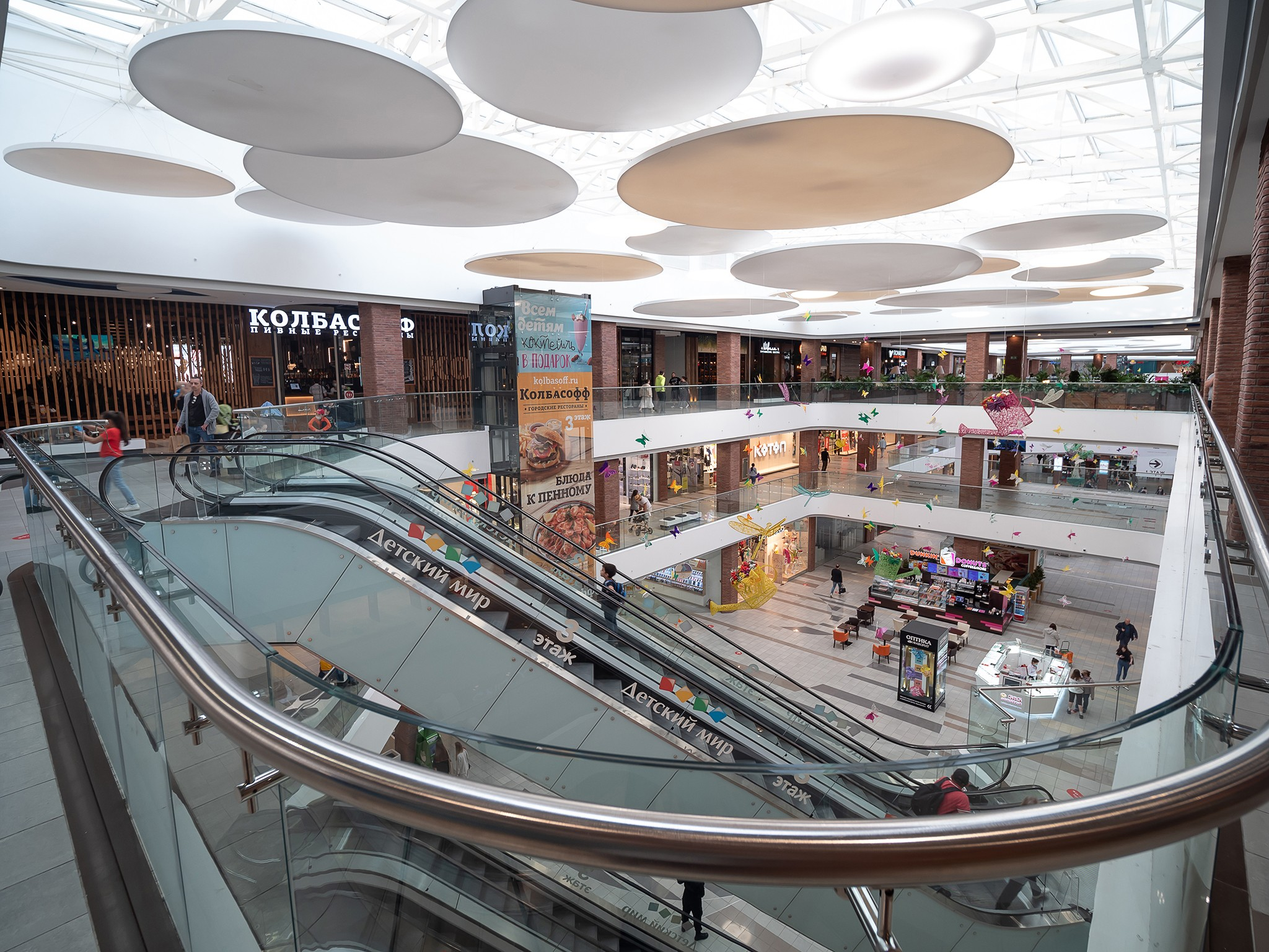 Shopping mall hall in interior photos- (1)