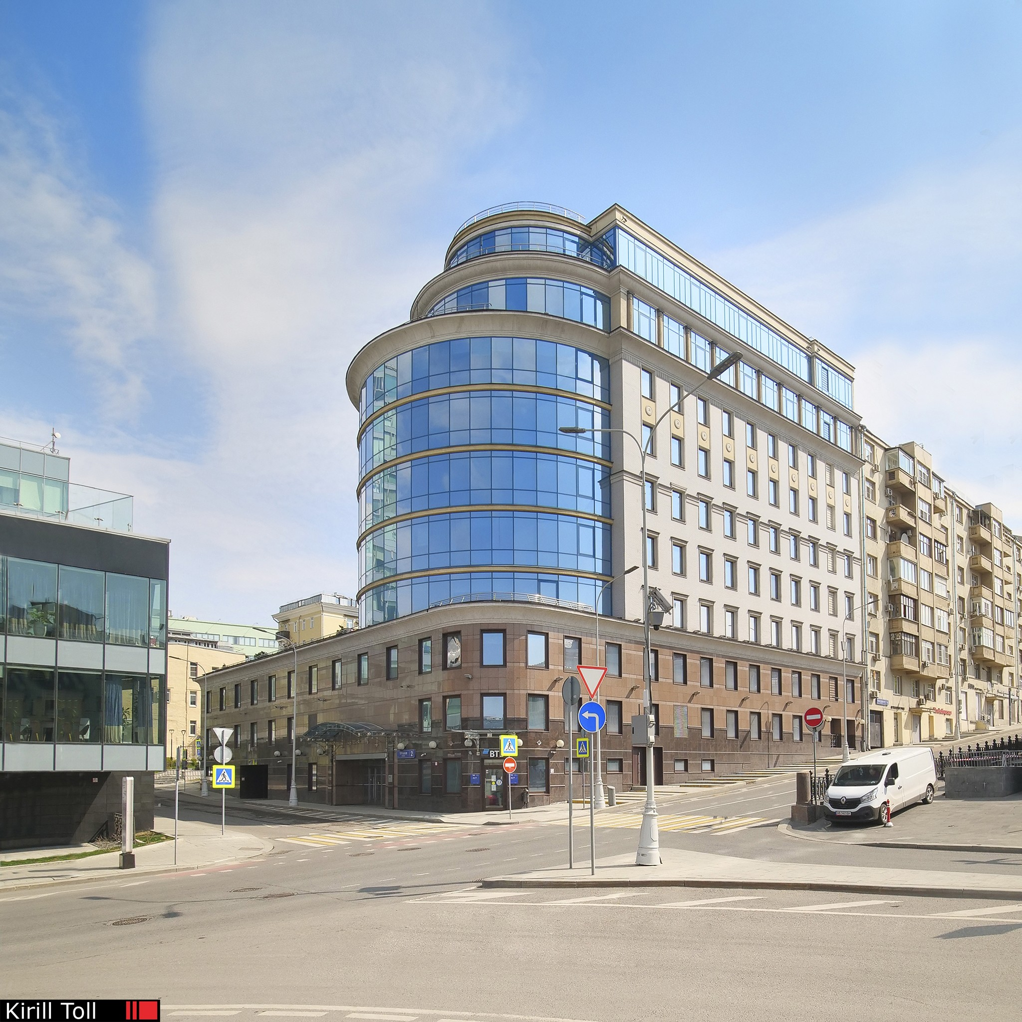 Office Center in Moscow. Architectural photography.