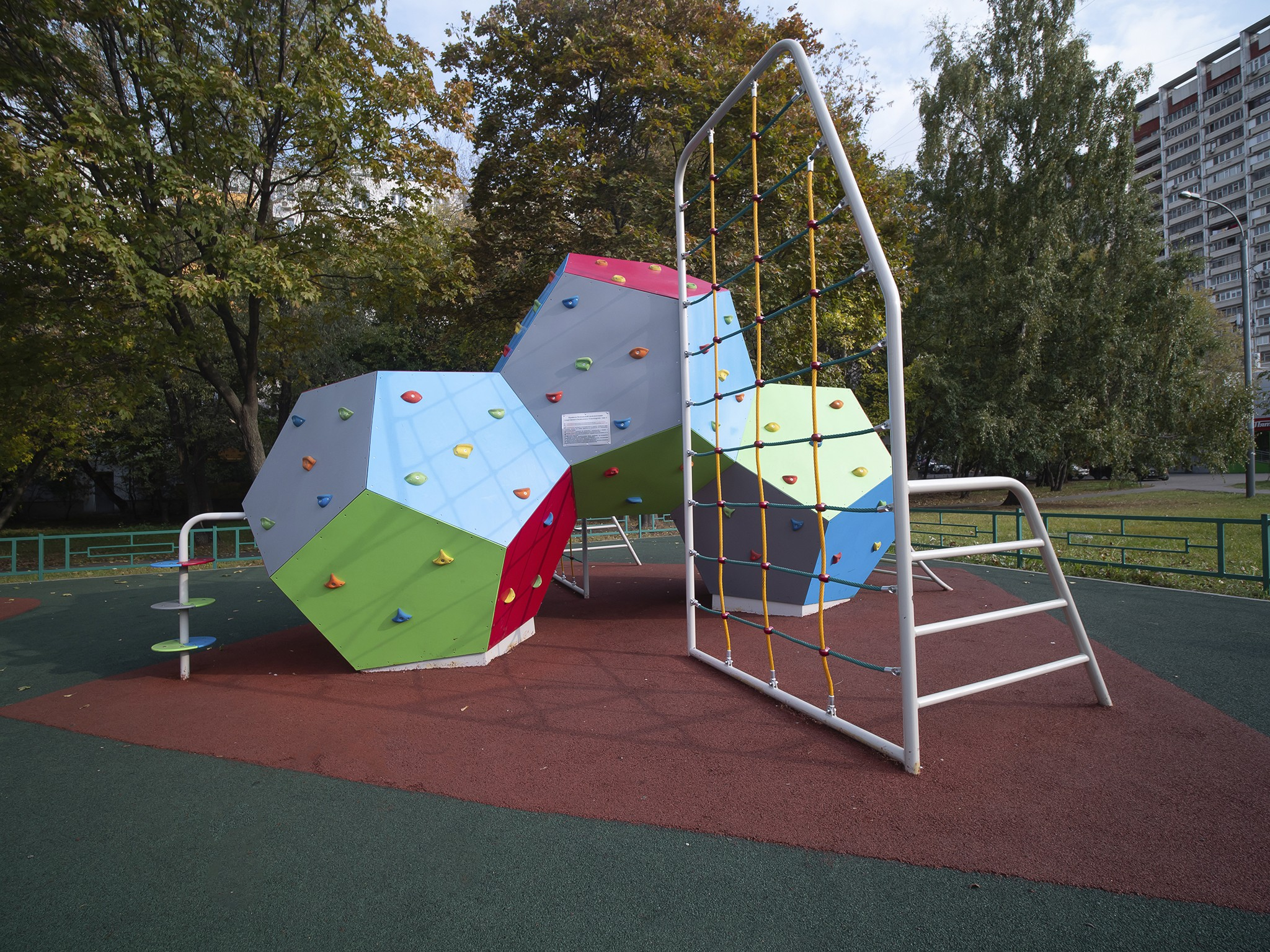 kids playgrounds in Moscow