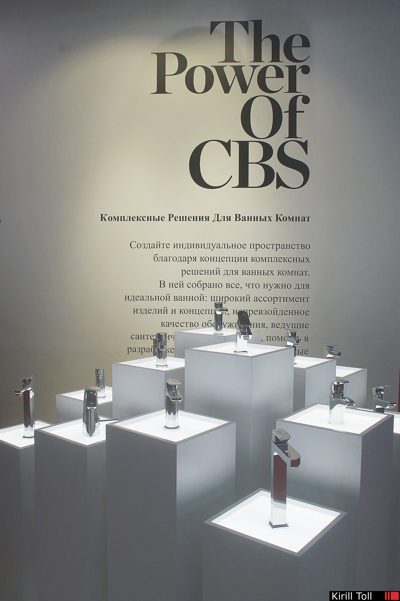 Professional photos of exhibition stands